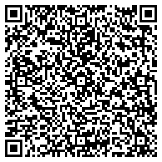 QR-код с контактной информацией организации КЕРАМА-ТОМСК