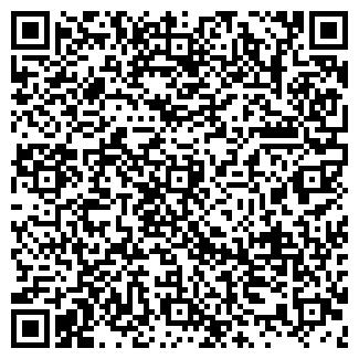 QR-код с контактной информацией организации МАЙОЛИКА ТОО