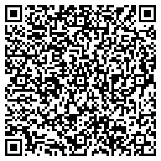 QR-код с контактной информацией организации АКВЕЛИТ