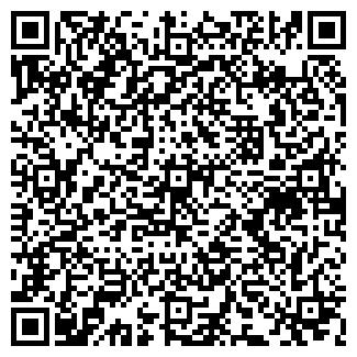 QR-код с контактной информацией организации АМОН
