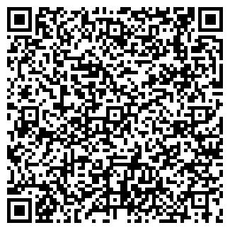 QR-код с контактной информацией организации ДМС ЗАО ФИЛИАЛ