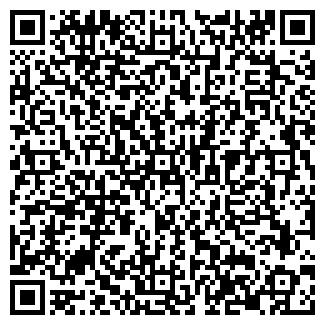 QR-код с контактной информацией организации ЛЕГПРОМ
