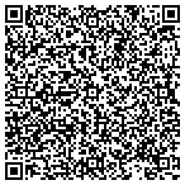 QR-код с контактной информацией организации СИБИРСКАЯ КОММЕРЧЕСКАЯ КОМПАНИЯ ООО