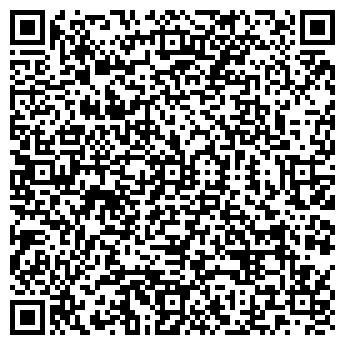 QR-код с контактной информацией организации ИНСТРУМЕНТАЛЬЩИК ТФ
