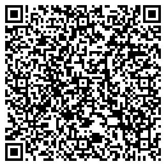 QR-код с контактной информацией организации ИНСТРУМЕНТ-МАРКЕТ