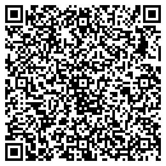QR-код с контактной информацией организации МЕРАП
