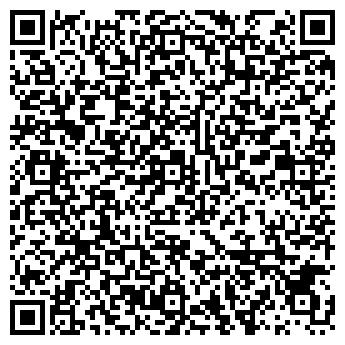 QR-код с контактной информацией организации ЦЕППЕЛИН РОК-БАР