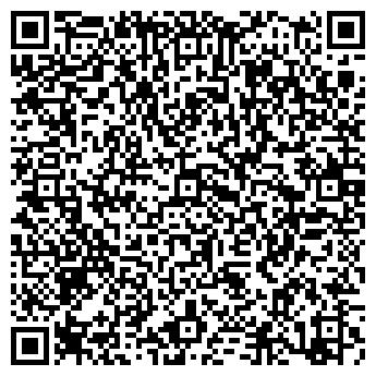 QR-код с контактной информацией организации ПРОГРЕСС-2000 ООО
