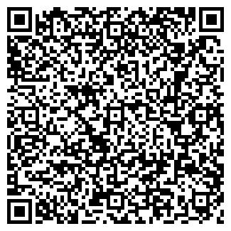 QR-код с контактной информацией организации СИБИНВЕСТ