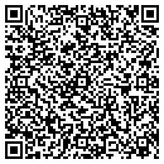 QR-код с контактной информацией организации ТОМИНСТОРГ