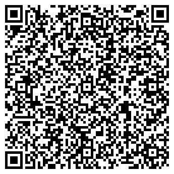 QR-код с контактной информацией организации ТОМСКИНСТРУМЕНТПЛЮС ООО