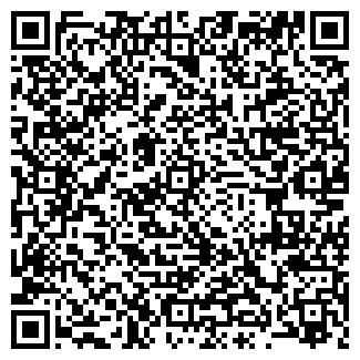 QR-код с контактной информацией организации ЭЛЕКТРОХОЗ