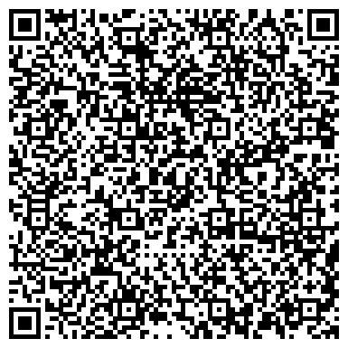 QR-код с контактной информацией организации MICHAEL WEINIG AG ПРЕДСТАВИТЕЛЬСТВО ПО ЗАПАДНО-СИБИРСКОМУ РЕГИОНУ