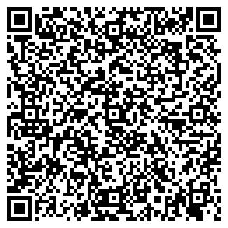 QR-код с контактной информацией организации ОАО КЕРАМЗИТ
