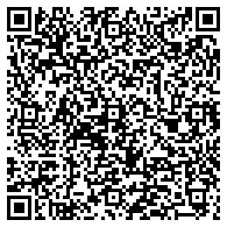 QR-код с контактной информацией организации СТЕКЛОТЕХ