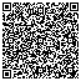 QR-код с контактной информацией организации АВРОРА-СДК ЗАО