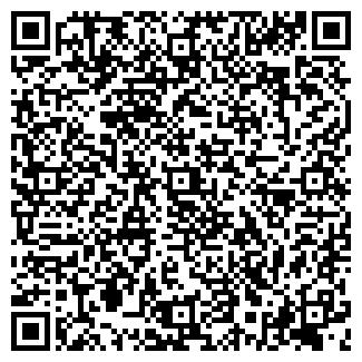 QR-код с контактной информацией организации АЛЬФА ТД
