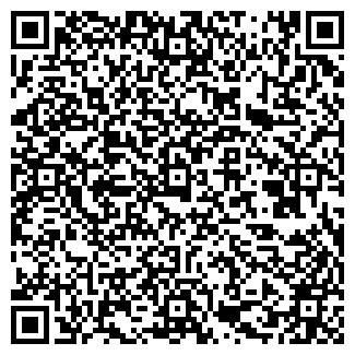 QR-код с контактной информацией организации АНТАКО