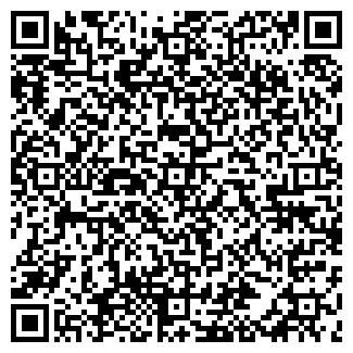 QR-код с контактной информацией организации АТЕЛЬЕ ДЛЯ ДОМА