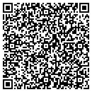 QR-код с контактной информацией организации БЕСТ КЕРАМИКС