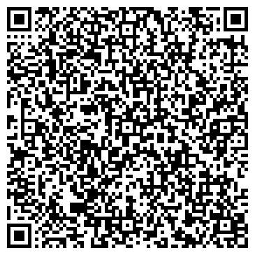 QR-код с контактной информацией организации БИТЭКС САЛОН ОТДЕЛОЧНЫХ МАТЕРИАЛОВ