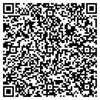 QR-код с контактной информацией организации БОБЕР МАГАЗИН