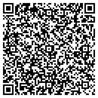 QR-код с контактной информацией организации ЕВРОСТРОЙ 2002