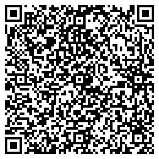 QR-код с контактной информацией организации КОЛИБРИ ПГ