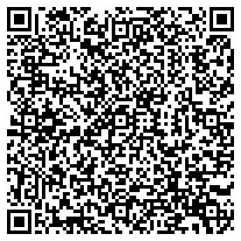 QR-код с контактной информацией организации КОНТИНЕНТ-СТРОЙ ОФИС