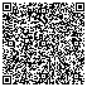 QR-код с контактной информацией организации МАГАЗИН ЧП ИВАНОВА Е.А.