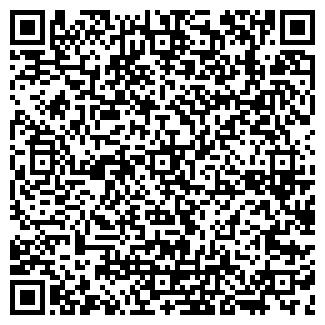 QR-код с контактной информацией организации МЕЖРЕГИОНСТРОЙ