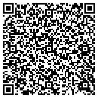 QR-код с контактной информацией организации ПЛИНТУС
