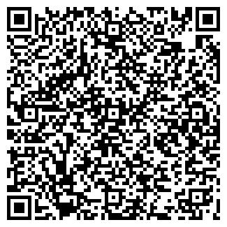 QR-код с контактной информацией организации ПОЛЕТ1