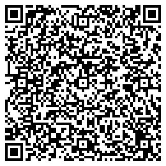 QR-код с контактной информацией организации ПРОЭКС