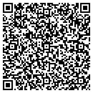 QR-код с контактной информацией организации РЕГИОН МОПКЦ