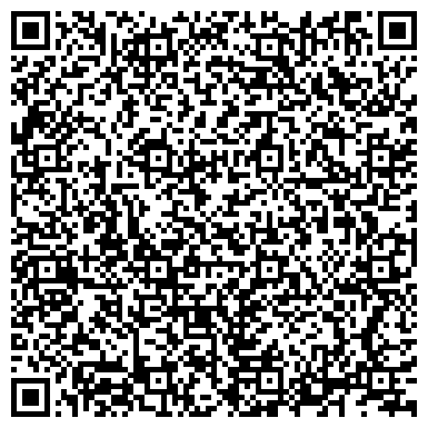 QR-код с контактной информацией организации РЕМСТРОЙПРОЕКТ ПРОИЗВОДСТВЕННОЕ КООПЕРАТИВНОЕ ПРЕДПРИЯТИЕ