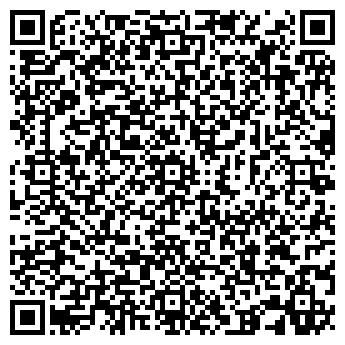 QR-код с контактной информацией организации САНЭЛЕКТРОМОНТАЖ ООО