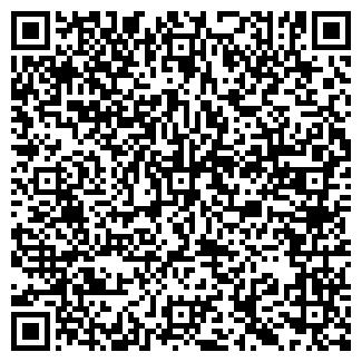 QR-код с контактной информацией организации СИБТЕХНОСОЮЗ