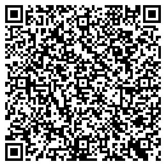QR-код с контактной информацией организации СИБТРЕЙД