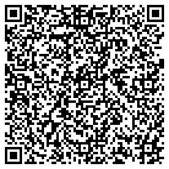 QR-код с контактной информацией организации СПЛАВ ПРОИЗВОДСТВЕННАЯ КОМПАНИЯ