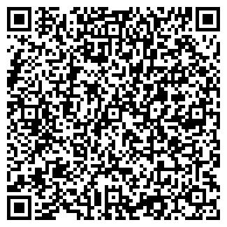QR-код с контактной информацией организации СТОЛЯРКА-СЕРВИС
