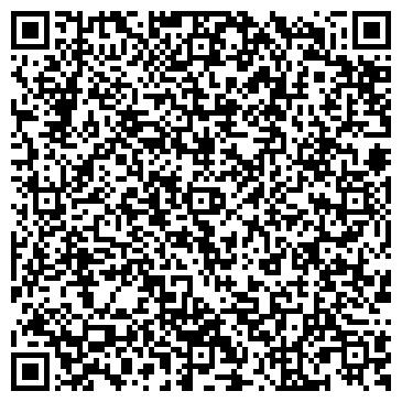 QR-код с контактной информацией организации СТРОИТЕЛЬНО-ХОЗЯЙСТВЕННЫЕ МАТЕРИАЛЫ