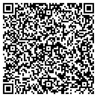 QR-код с контактной информацией организации СТРОЙТОРГГАРАНТ