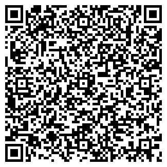 QR-код с контактной информацией организации СТРОЙЭКСПО-Т