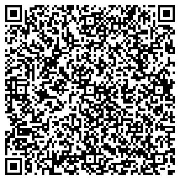 QR-код с контактной информацией организации ТАЛИМАН ДОМ СТРОИТЕЛЬНЫХ МАТЕРИАЛОВ