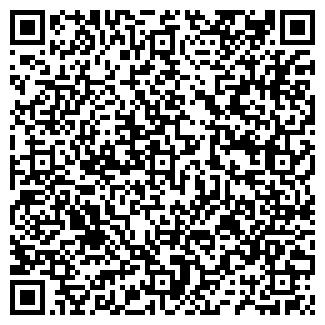 QR-код с контактной информацией организации ТЕПЛОИЗОЛЯТОР