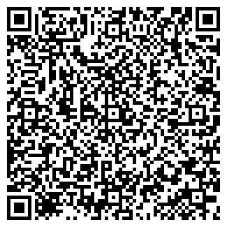 QR-код с контактной информацией организации ТЕХНОНИКОЛЬ