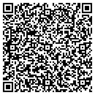 QR-код с контактной информацией организации ТОМПЛАСТ-ЛТД