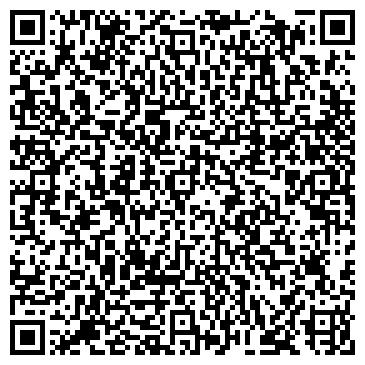 QR-код с контактной информацией организации ТОМСКАЯ ПРОИЗВОДСТВЕННАЯ КОМПАНИЯ