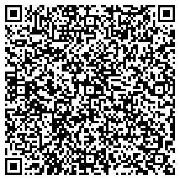QR-код с контактной информацией организации ТОМСКИЙ ЗАВОД КЕРАМИЧЕСКИХ МАТЕРИАЛОВ И ИЗДЕЛИЙ